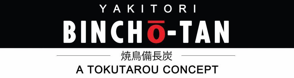 Yakitori Logo