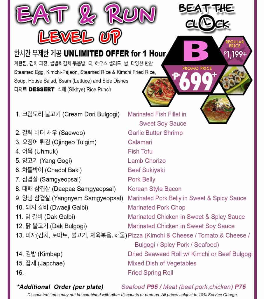 kpub-menu-eat-and-run-level-up