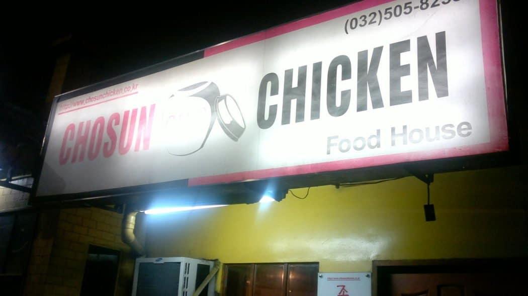 Chosun Chicken Cebu