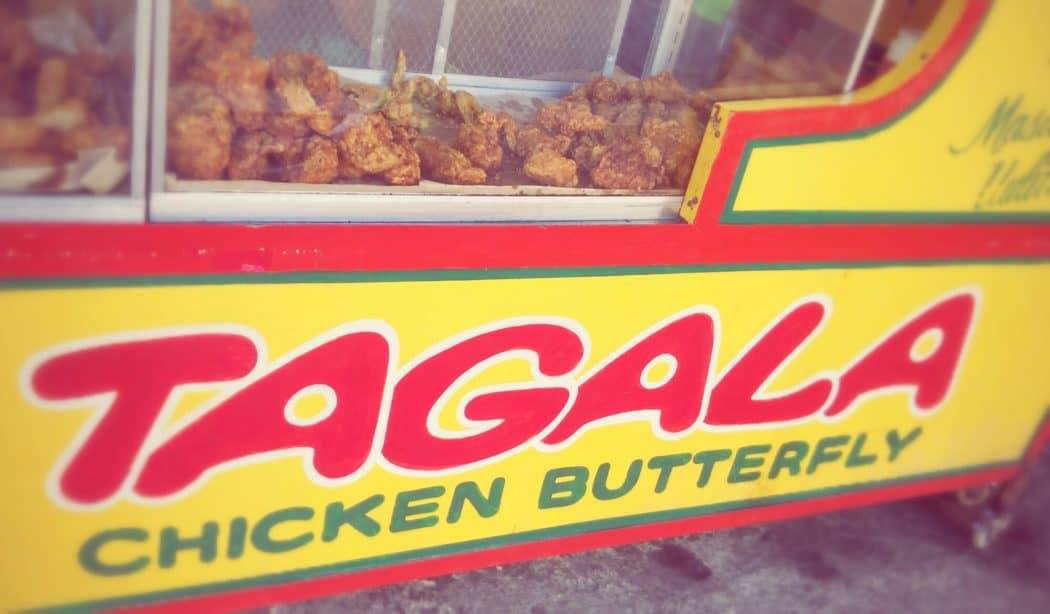 Tagala Chicken