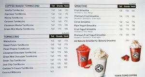 tomntomscebu-menu2