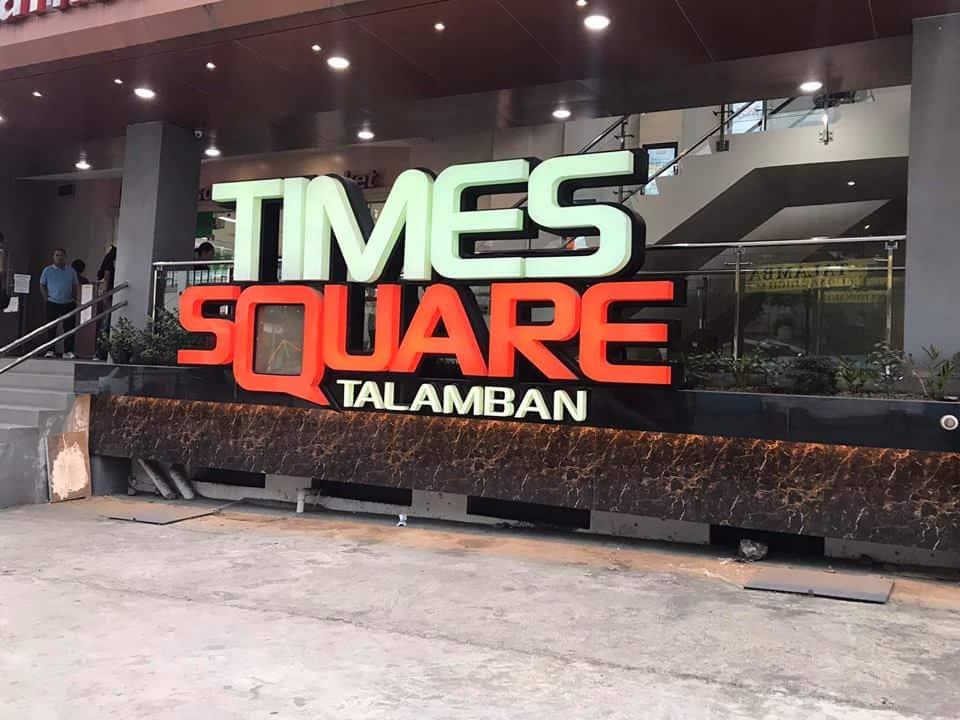 talamban-time-square-cebu