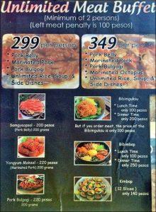 bada-cebu-menu1