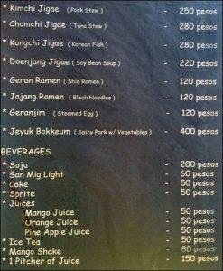 bada-cebu-menu2