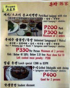 donga-korean-cebu-menu1