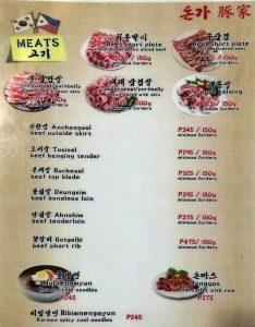 donga-korean-cebu-menu3