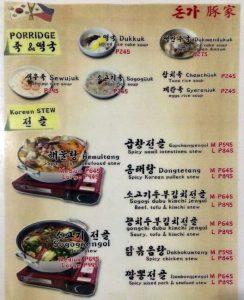 donga-korean-cebu-menu4