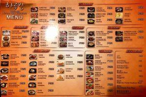 harubang-korean-cebu-menu1