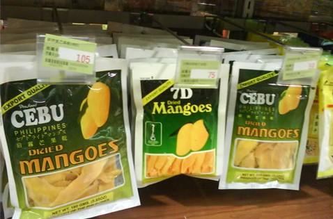 dried-mango-cebu2