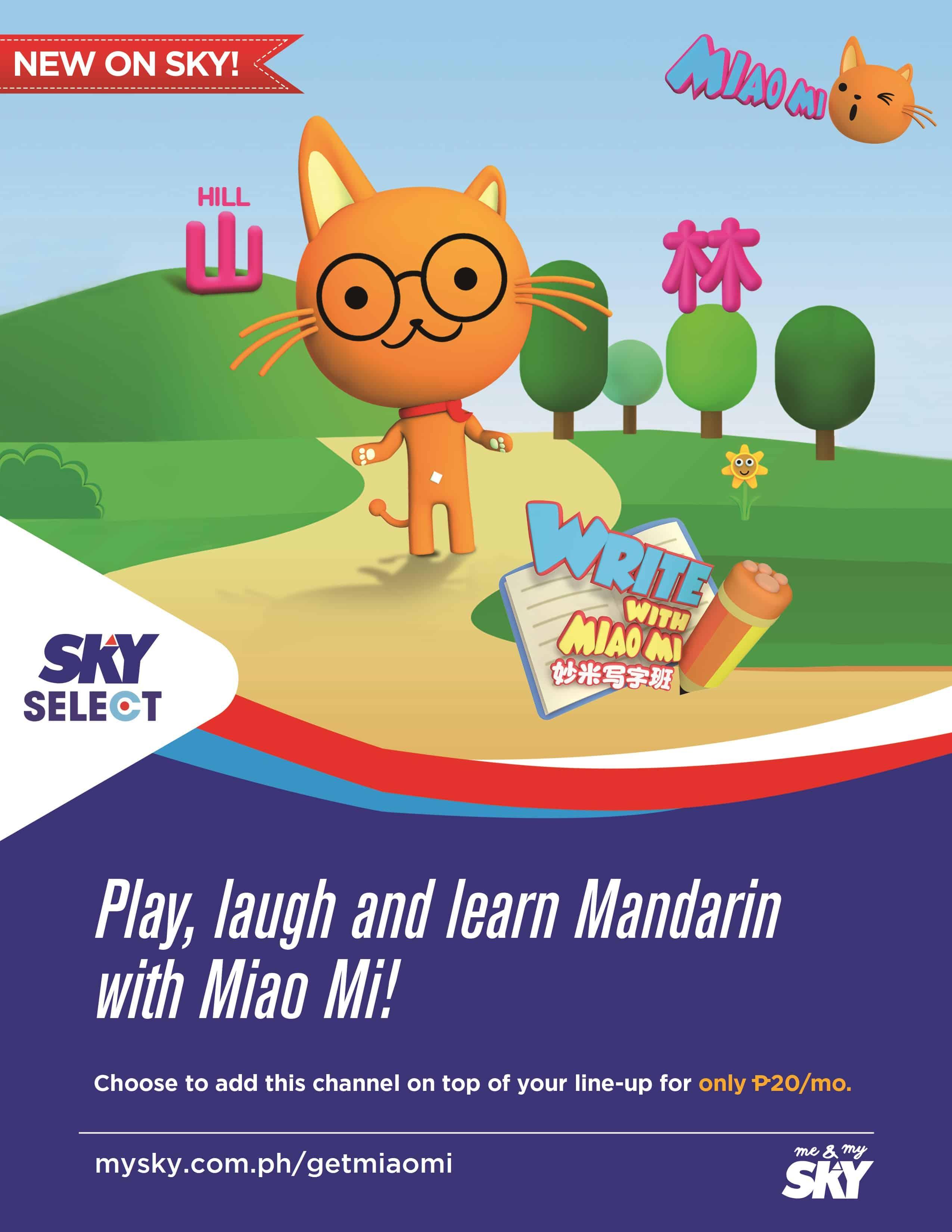 Miao-Mi-on-SKY-Learn-Mandarin-Chinese