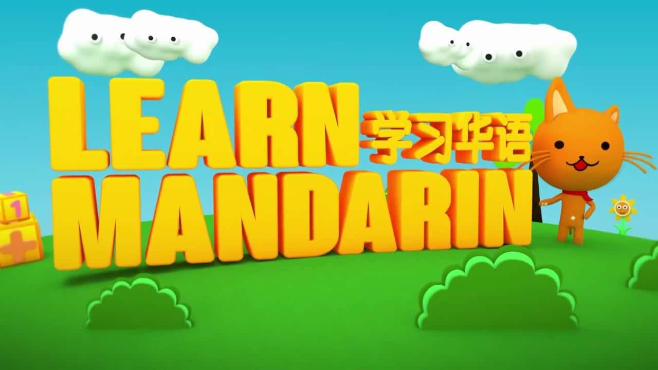 sky-cable learn mandarin