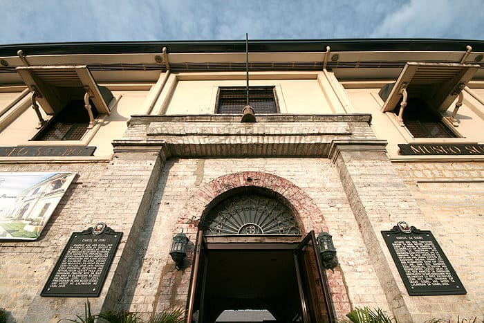 Museo Sugbo Cebu (1)