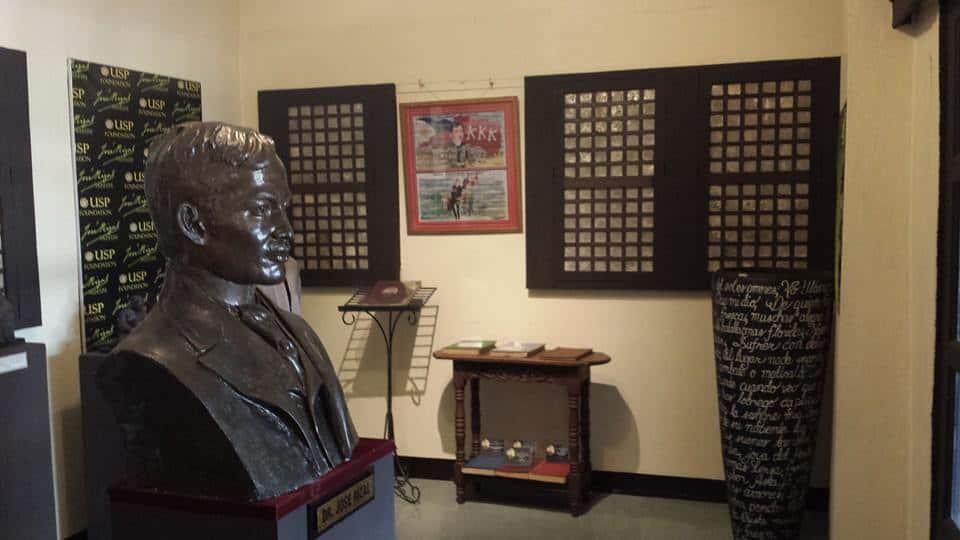 Rizaliana Museum USPF Cebu 2