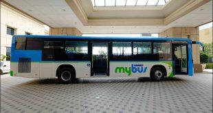 cebu mybus free rides