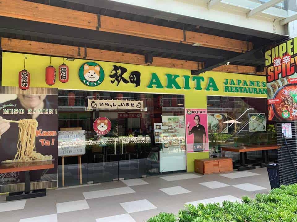 Akita Japanese Restaurant Cebu (1)