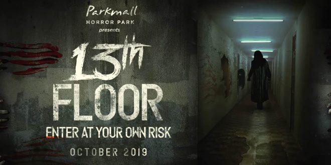 parkmall 13th floor horror cebu