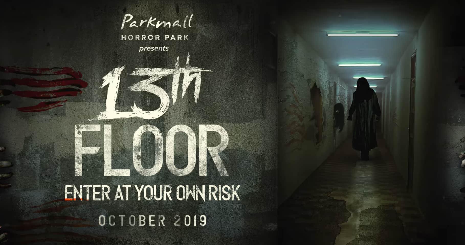 """13th Floor"""" Horror Park at Parkmall"""