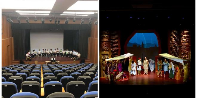 Siddhartha Theatre Cebu City