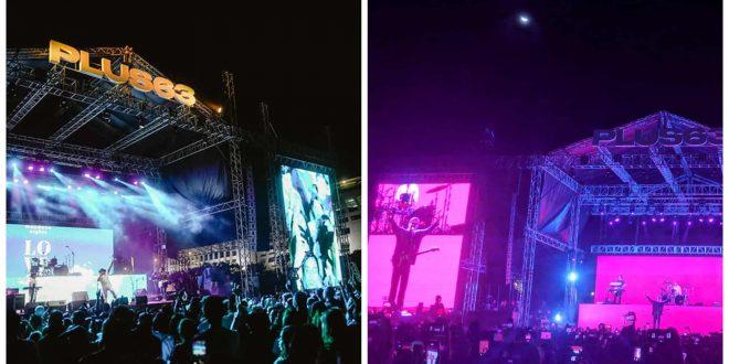 Plus63 Lany Cebu Festival Music