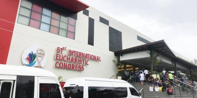 1IEC Convention Center Cebu
