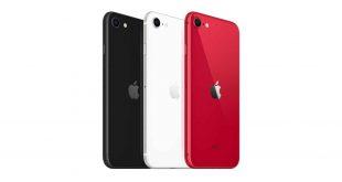 apple iphone se philippines