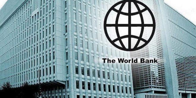 world bank loan philippines