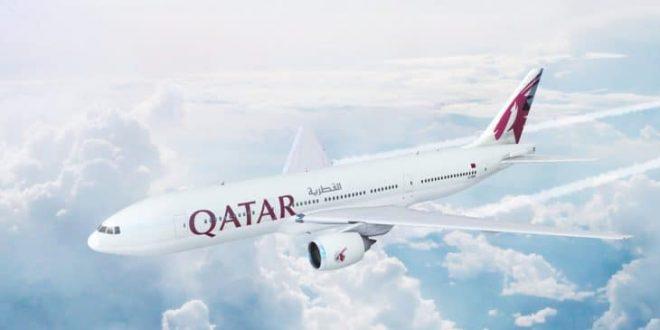 qatar airways free tickets