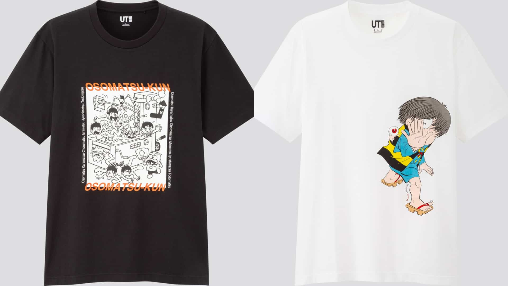 1 UNIQLO Manga Shirts