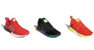 Adidas NMD UltraBoost city series