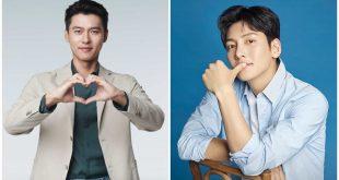 Hyun Bin Ji Chang Wook Philippines