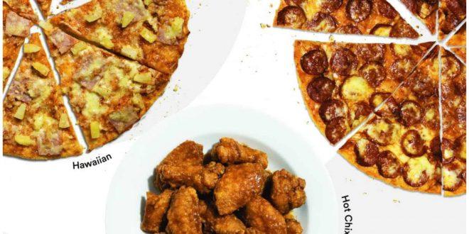 yellow cab houze pizza chicken july 2020