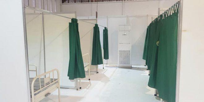 cebu city quarantine center facility