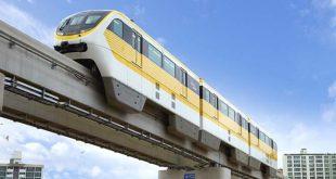 Cebu Monorail